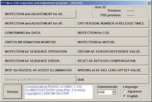 Nikon d90 программная юстировка AF