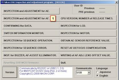 Nikon D90 Inspection and Adjustment program