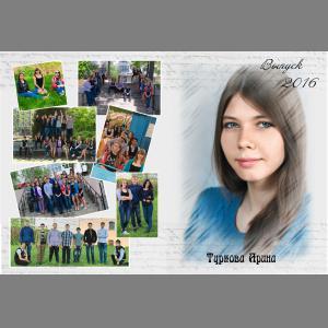 http://libraphoto.com - Выпускной альбом 9 класс, фотограф Евгений Кормщиков в Полоцке и Новополоцке