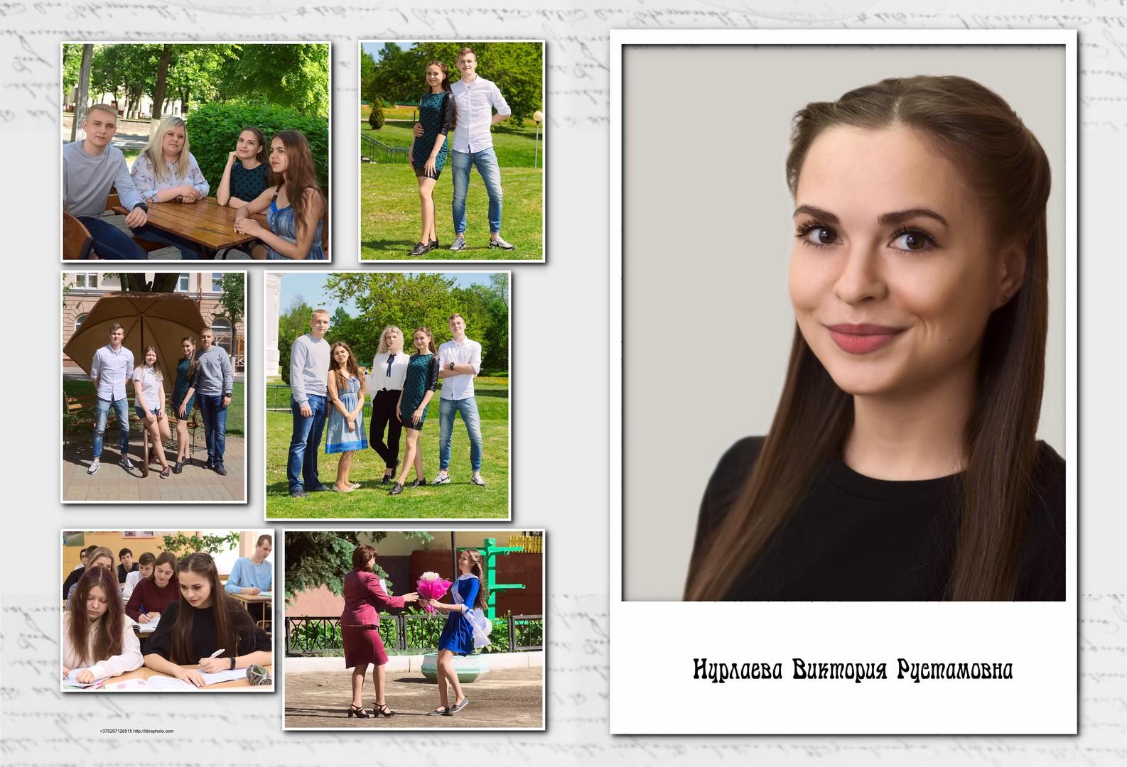 http://libraphoto.com - выпускной фотоальбом 11 класс, фотограф Евгений Кормщиков в Полоцке и Новополоцке