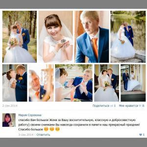 http://libraphoto.com - Отзывы в моей группе ВК, фотограф Евгений Кормщиков в Полоцке и Новополоцке
